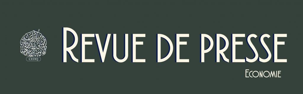 Banner RP CEDEJ - Economie